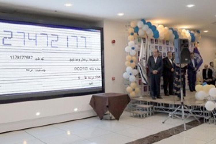 دور دوم جشنواره طلایی بانک تجارت در ستاره باران تبریز