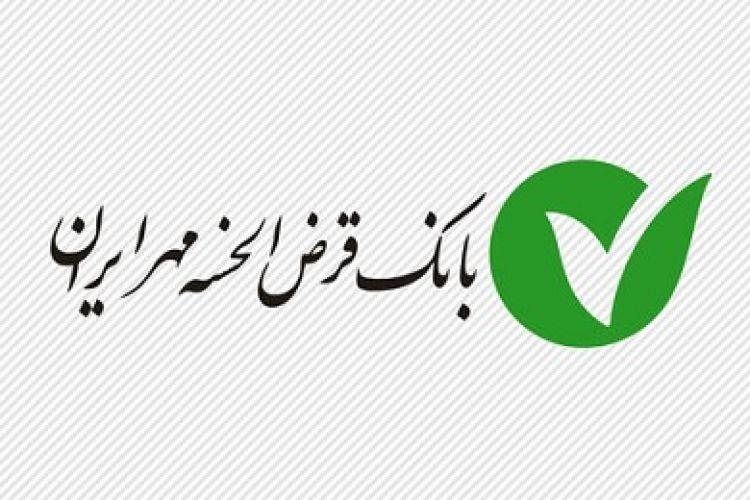 همکاری های دو جانبه بانک قرض الحسنه مهر و وزارت ارتباطات