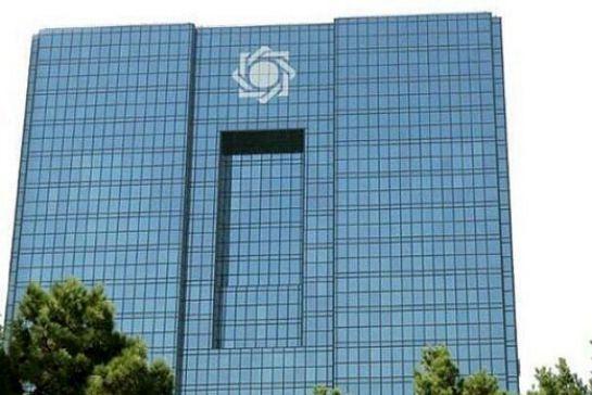 جلسه بودجهای خاندوزی و میرکاظمی/ رئیس بانک مرکزی به زودی به دولت معرفی میشود