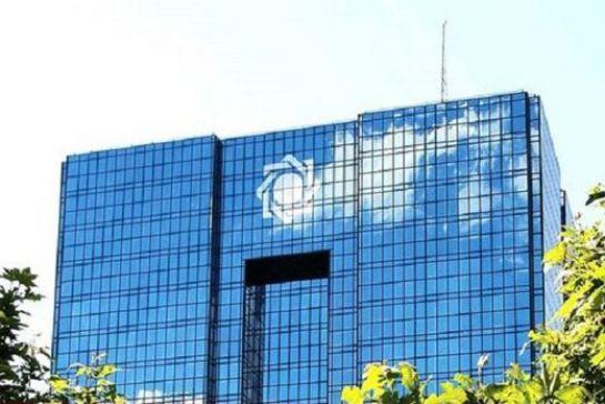 گزینههای ریاست ساختمان شیشهای میرداماد/ رئیس بیمه مرکزی، کاندیدای جدید