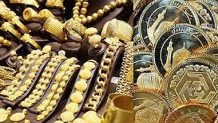 کاهش شدید نرخ ها در بازار سکه و طلا/ حباب سکه امامی 150 هزار تومان شد