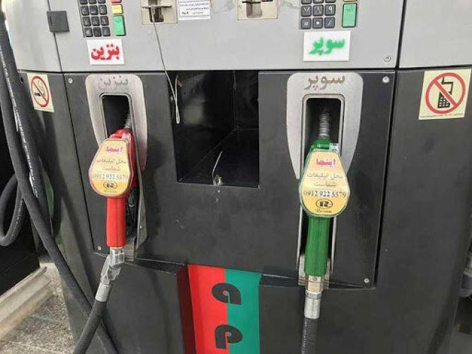 تغییر میزان مصرف بنزین در روزهای اخیر /کاهش 8 درصدی نسبت به فروردین