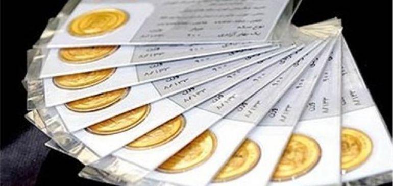 اگر «کارت سکه» گم شد چه کنیم؟