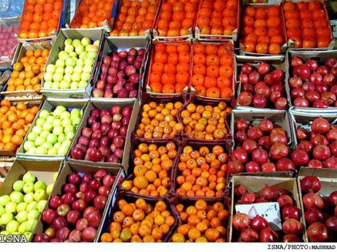 میوه چرا گران شد؟