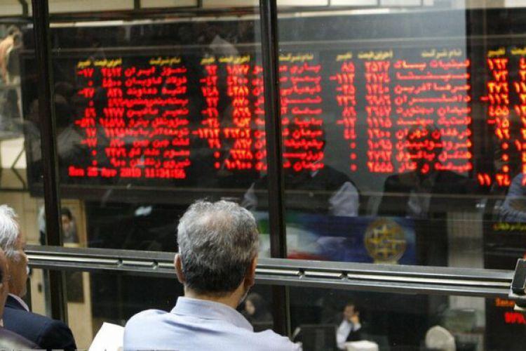 بانک پارسیان با بیشترین حجم معاملات در بورس