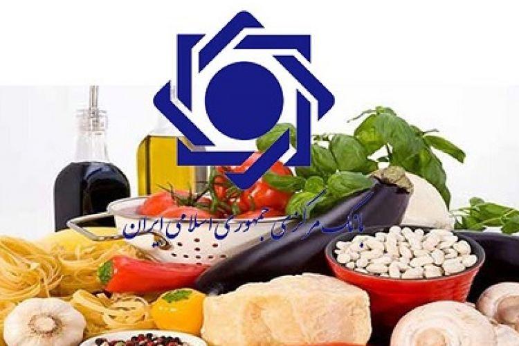 نرخ 6 گروه مواد خوراکی افزایش یافت
