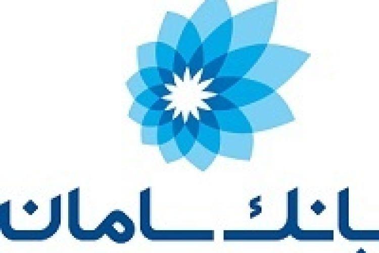 خودپردازهای ارزی بانک سامان راهاندازی شد