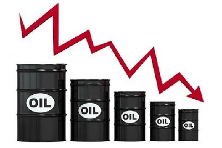 قیمت نفت کاهش یافت