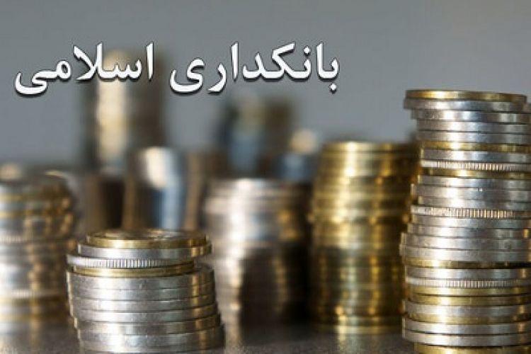 ظرفیت بانکداری اسلامی برای مقابله با بحران مالی