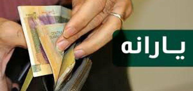 جزئیات طرح مجلس برای واریز یارانه 40 لیتر بنزین به حساب شهروندان