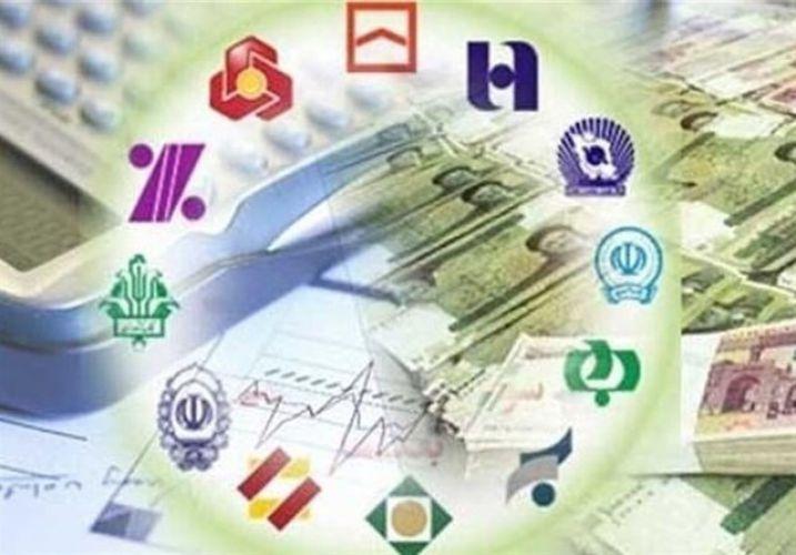 اعضای کمیته تعیین مدیران عامل بانکها منصوب شدند