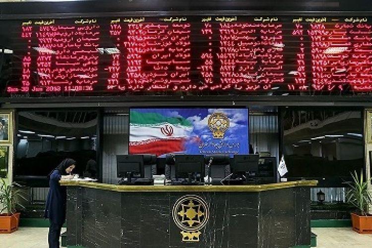 درج یک شرکت شوینده در تابلوی بورس تهران