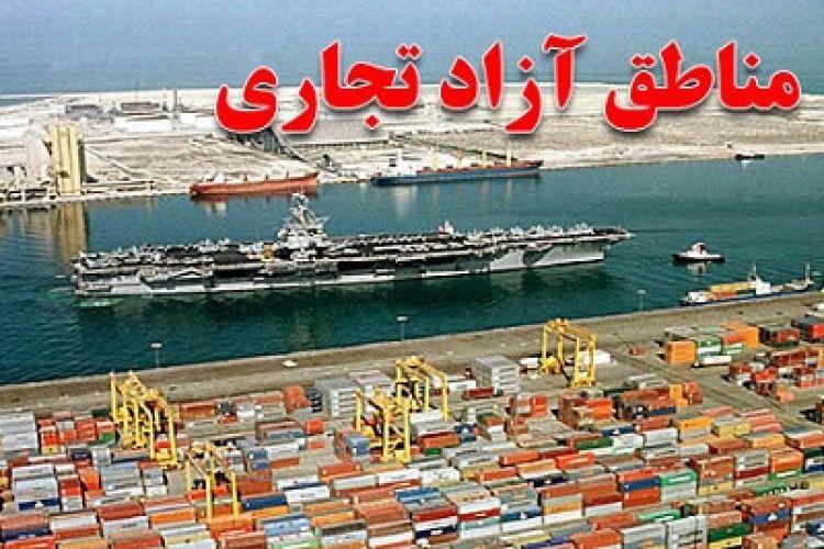 اعلام میزان سرمایهگذاری خارجی در مناطق آزاد