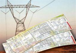 شریعتی: نباید به مشترکان پر مصرف برق یارانه داد
