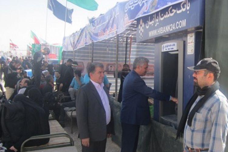 خدمات رسانی بانک حکمت ایرانیان به زائرین حسینی