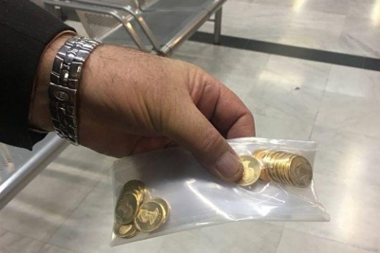 فروش بیش از 20 هزار سکه در 5 جلسه حراج