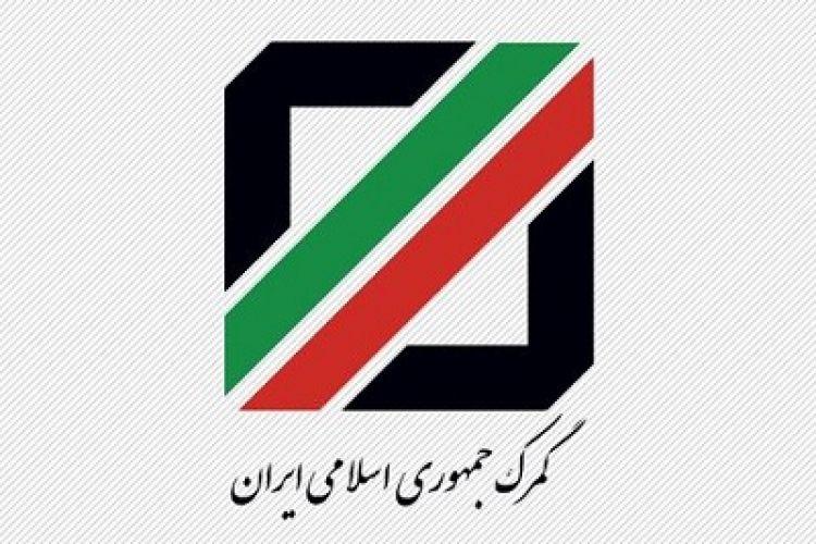 خدمات 24 ساعته کارکنان گمرک به زائران حسینی