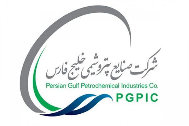 مدیرعامل جدید شرکت صنایع پتروشیمی خلیج فارس انتخاب شد