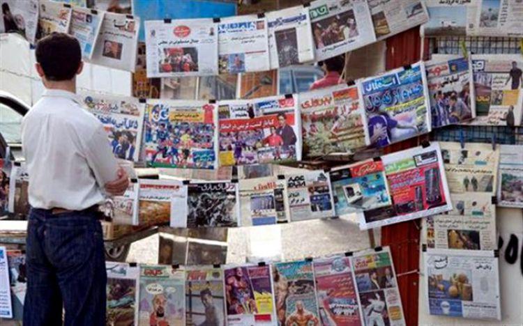 صفحه اول روزنامههای صبح روز سهشنبه 30 دی 99