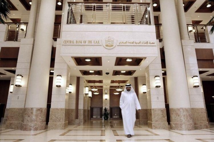 امارات، مجوز 7 صرافی مرتبط با ایران را محدود کرد