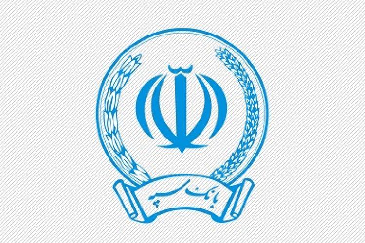 بانک سپه اولین بانک خراسان رضوی در رشد منابع و پرداخت تسهیلات