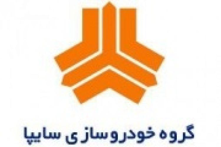 پیام مدیرعامل سایپا به مدیرعامل ایران خودرو