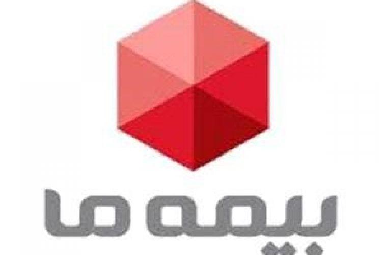 بیمه ما خسارت آتش سوزی شرکت پالایش نفت تهران را پرداخت کرد