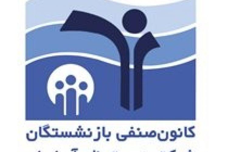 حمایت پیشکسوتان صنعت آب کشور از وزیر پیشنهادی نیرو