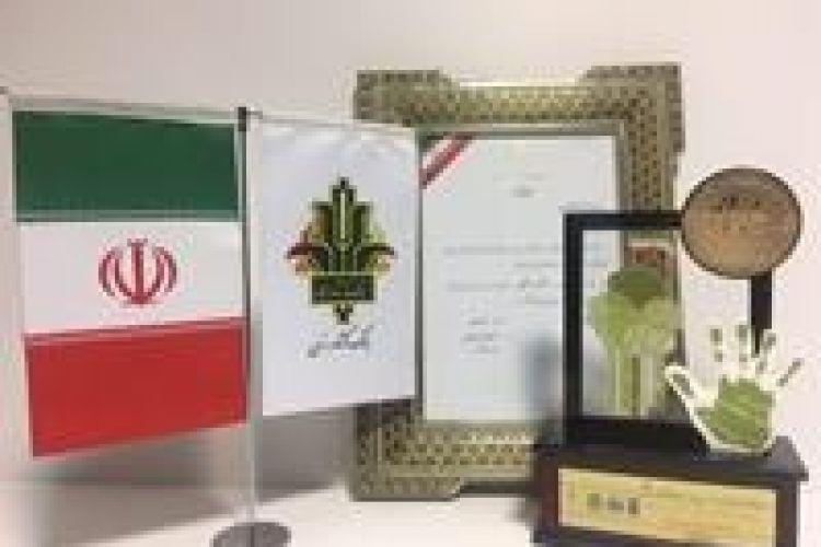 دریافت نشان روز جنگلبان توسط بانک کشاورزی