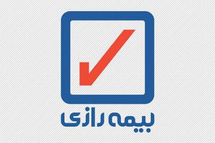 خسارت دکل فتح 95 شرکت ملی حفاری پرداخت می شود
