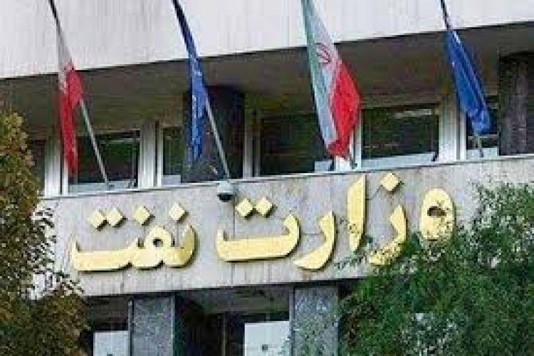 دیوان عدالت اداری دستور موقت توقف آزمون استخدامی وزارت نفت را لغو کرد