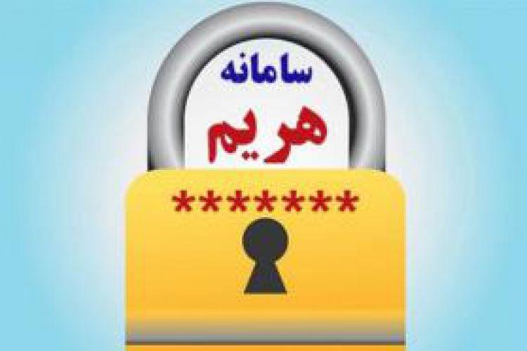 بانک توسعه صادرات به سامانه هدایت رمز یکبار مصرف بانک مرکزی متصل شد