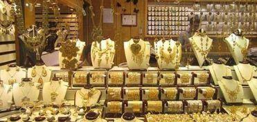 وقت طلایی خرید طلا رسیده است!