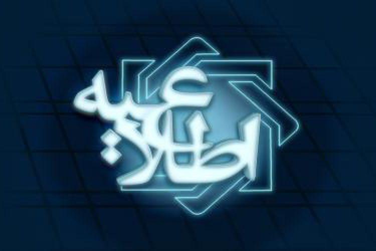 خزانه جواهرات ملی تا پایان هفته جاری تعطیل است