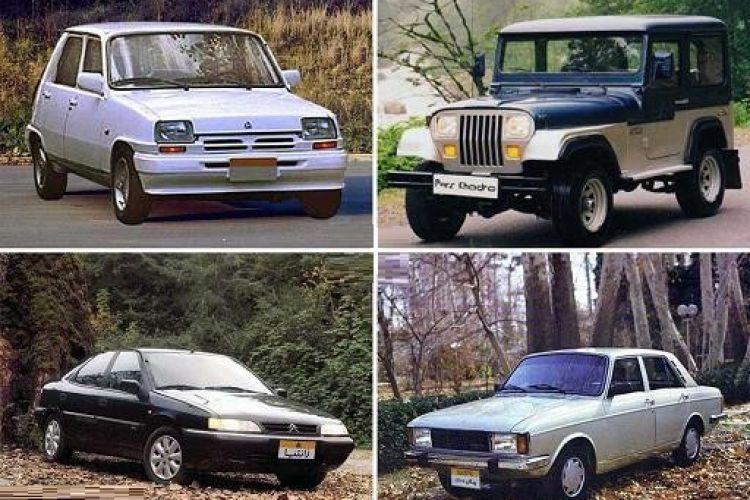 سال 87 قیمت خودرو های بازار چقدر بود!
