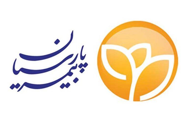 پروژه احداث مدارس اهدایی بیمه پارسیان به مناطق زلزله زده غرب کشور آغاز شد