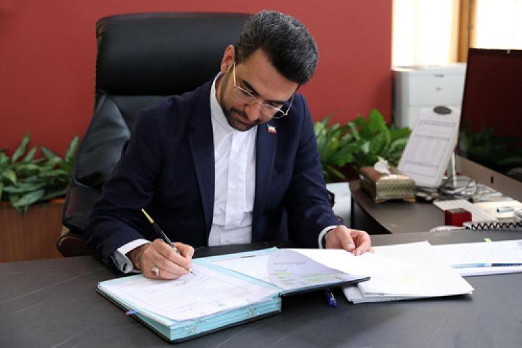 وزیرارتباطات طی ابلاغی دکترشیری مدیرعامل پستبانکایران را بهعنوان عضو