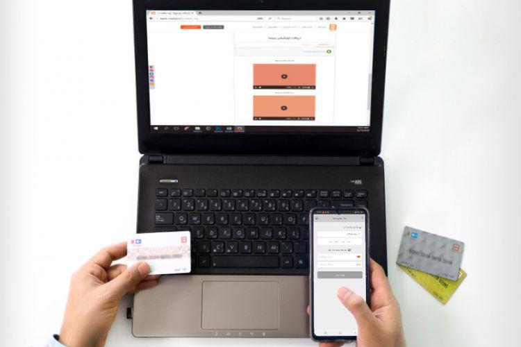 کاهش احتمال سوءاستفاده از کارت های بانکی با پویاسازی رمز دوم