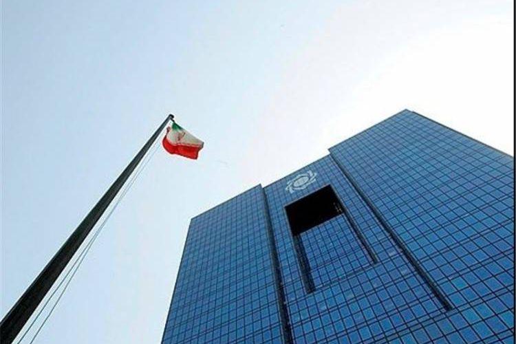 اطلاعیه جدید بانک مرکزی در مورد رمزهای پویا