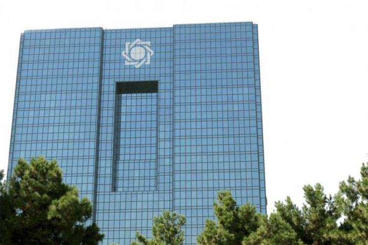 بخشنامه جدید بانک مرکزی در مورد بخشودگی سود و جرایم تسهیلات