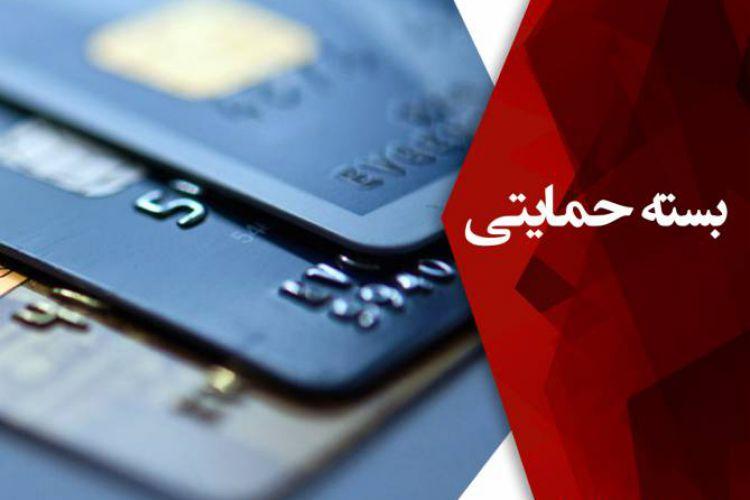 توضیحات وزارت کار درباره شناسایی مشمولان طرح حمایت معیشتی