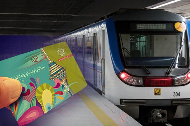 قیمت بلیت مترو و اتوبوس کاهش مییابد؟