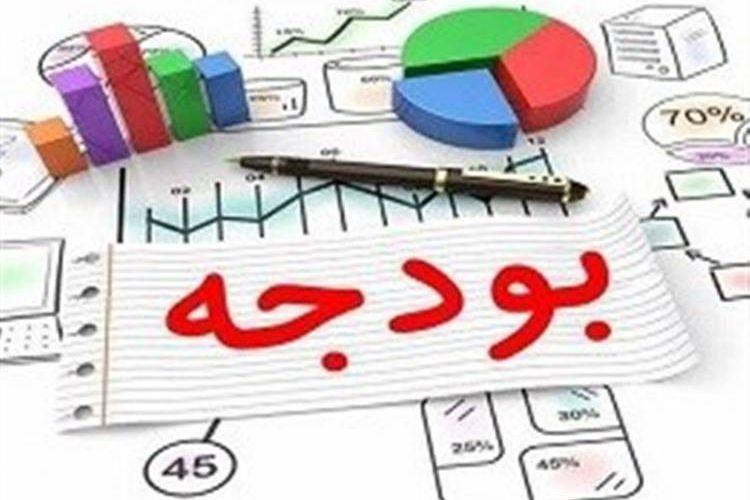 پیشبینی اعتبارات هزینهای بودجه 99