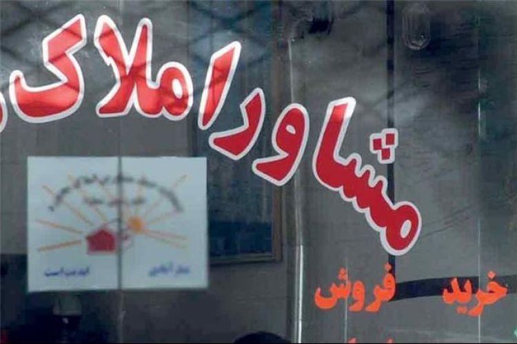 تهران از ثبت نام طرح ملی مسکن حذف نشده است