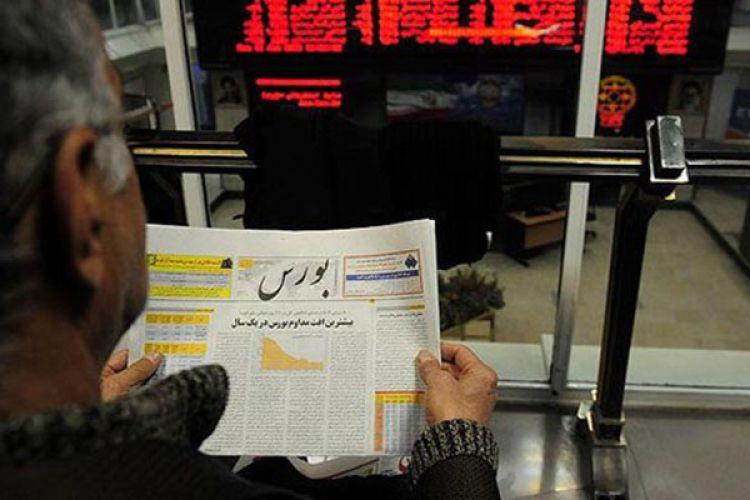 بررسی بازار سهام در هفته گذشته