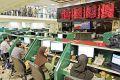پیشبینی عملکرد بازار سرمایه در هفته چهارم آذر ماه