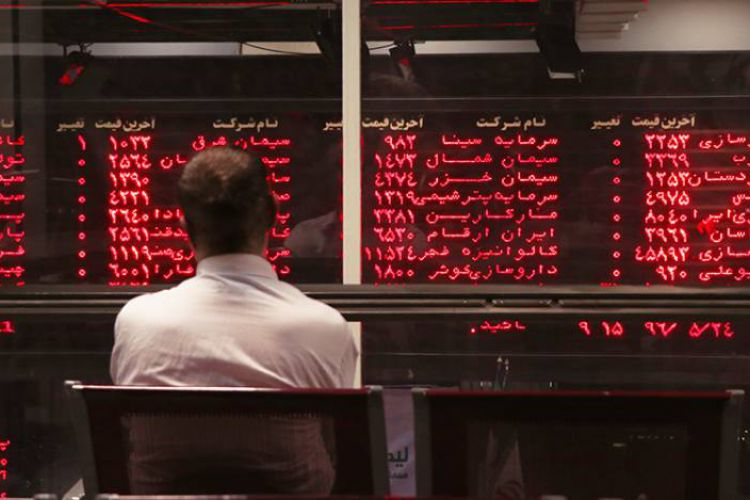 بررسی نمادهای معاملاتی بازار سهام