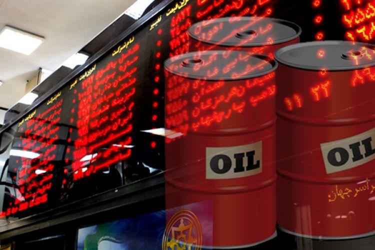 عرضه 32 هزار تن نفتای سنگین در بورس انرژی