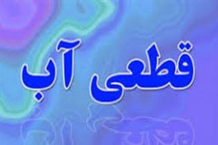 درگیری در ورزنه اصفهان، قطع آب در یزد