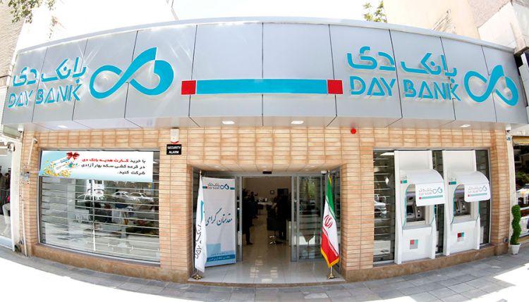 فروش اوراق گواهی سپرده ویژه سرمایهگذاری در بانک دی